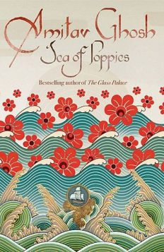 ghosh_amitav_sea_of_poppies